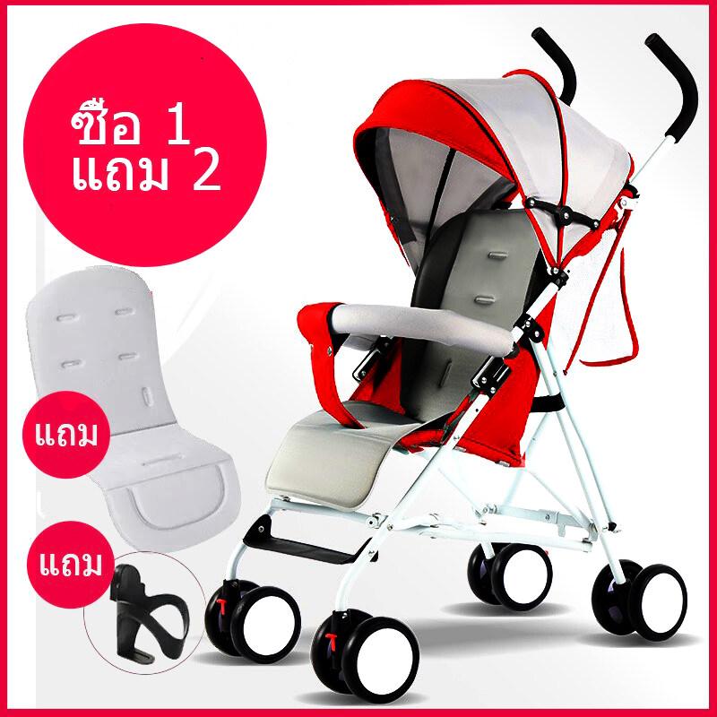 โปรโมชั่น รถเข็นเด็กทารกสามารถพับเก็บได้นั่งนอนได้ตามใจชอบน้ำหนักเบามีมุ้งแถมให้ในตัวและกันแดดที่ปรับได้ถึง3ระดับ รถสี่หล้อสำหรับเด็กทารกแรกเกิด