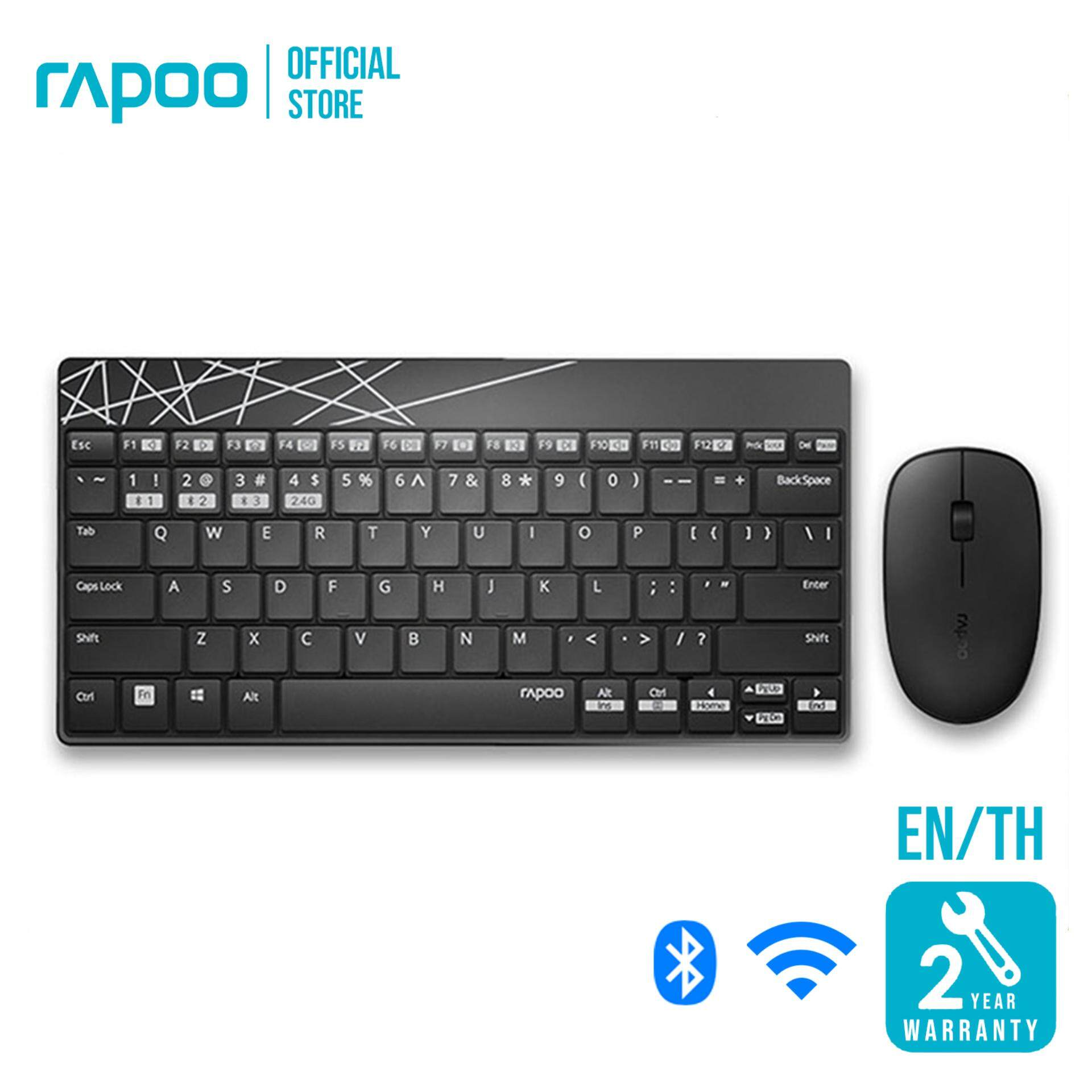 Rapoo 8000M Keyboard Mouse Combo Multi-mode Silent Wireless Bluetooth 3.0/4.0 RF 2.4G (Black&White)