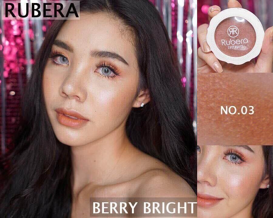 บรัชออน RUBERA No.03 Berry Bright สีน้ำตาลตุ่นโฮโลแกรม