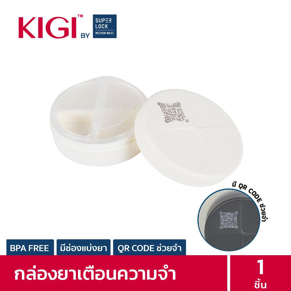 Kigi กล่องช่วยจำ กล่องใส่ยา Smart Plastic Pill Box รุ่น 9135 สีขาว มีช่องแบ่ง ฝาปิดแบบแบบหมุน ยา กล่องยา กล่องเก็บยา.