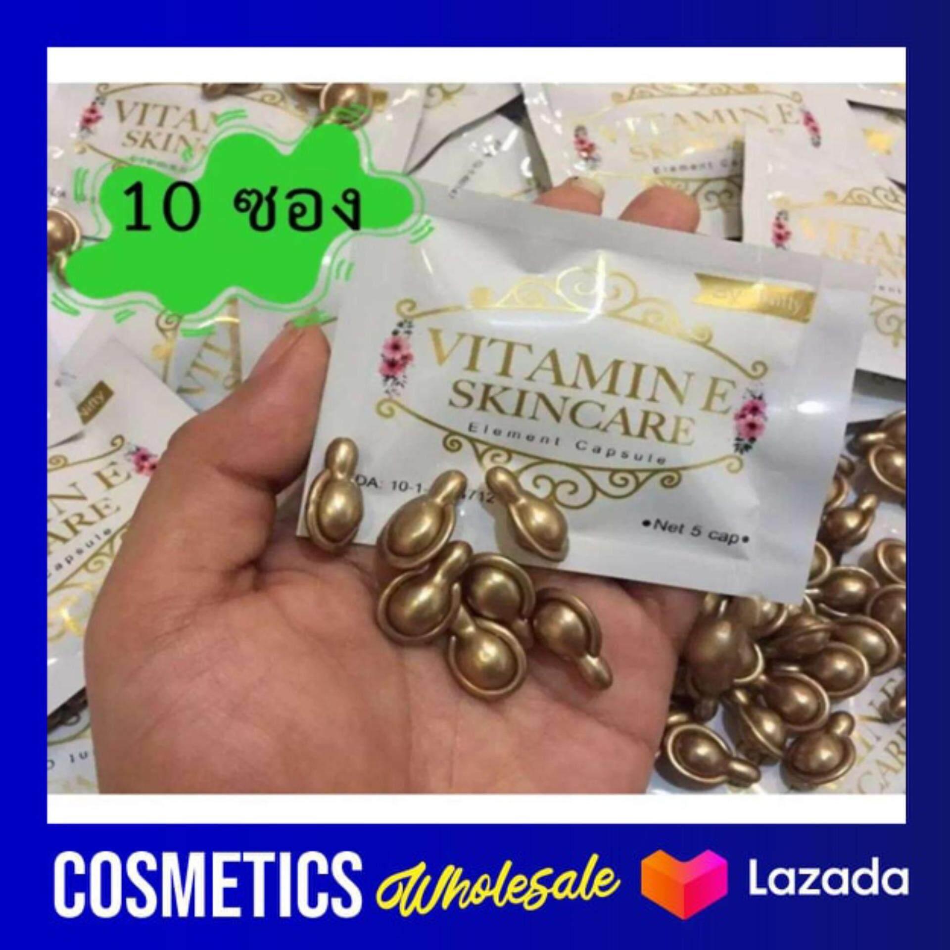 ( 10 ซอง/แท้/พร้อมส่ง) วิตามิน อี บำรุงผิวหน้า vitamin E skin care by nifty Nifty ทาหน้า