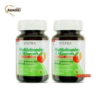 VISTRA MULTIVITAMINS PLUS AMINO ACID 30เม็ด (2ขวด) วิสทร้า วิตามินรวม แร่ธาตุผสมกรดอะนิโน-