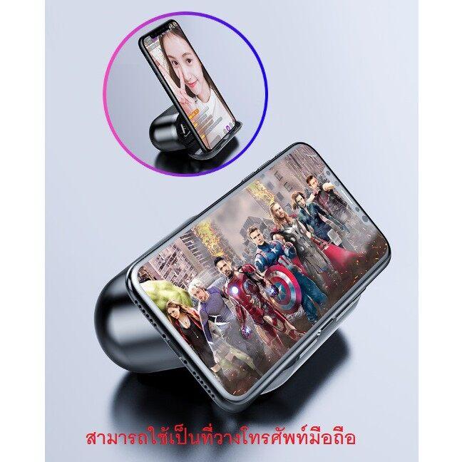 หูฟัง หูฟังไร้สาย Bluetooth 5.0 Tws ชุดหูฟังไร้สายชุดหูฟังสเตอริโอออกอากาศภาษาอังกฤษสัมผัสสมาร์ท หูฟัง Bluetooth ไร้สาย หูฟังบลูทูธไร้สาย หูฟังบลูทูธ หูฟังลูธjbl หู ฟัง บ ลู ทู ธ Sony หู ฟัง บ ลู ทู ธ Iphone หู ฟัง บ ลู ทู ธ Samsung บ ลู ทู ธ หู ฟัง.