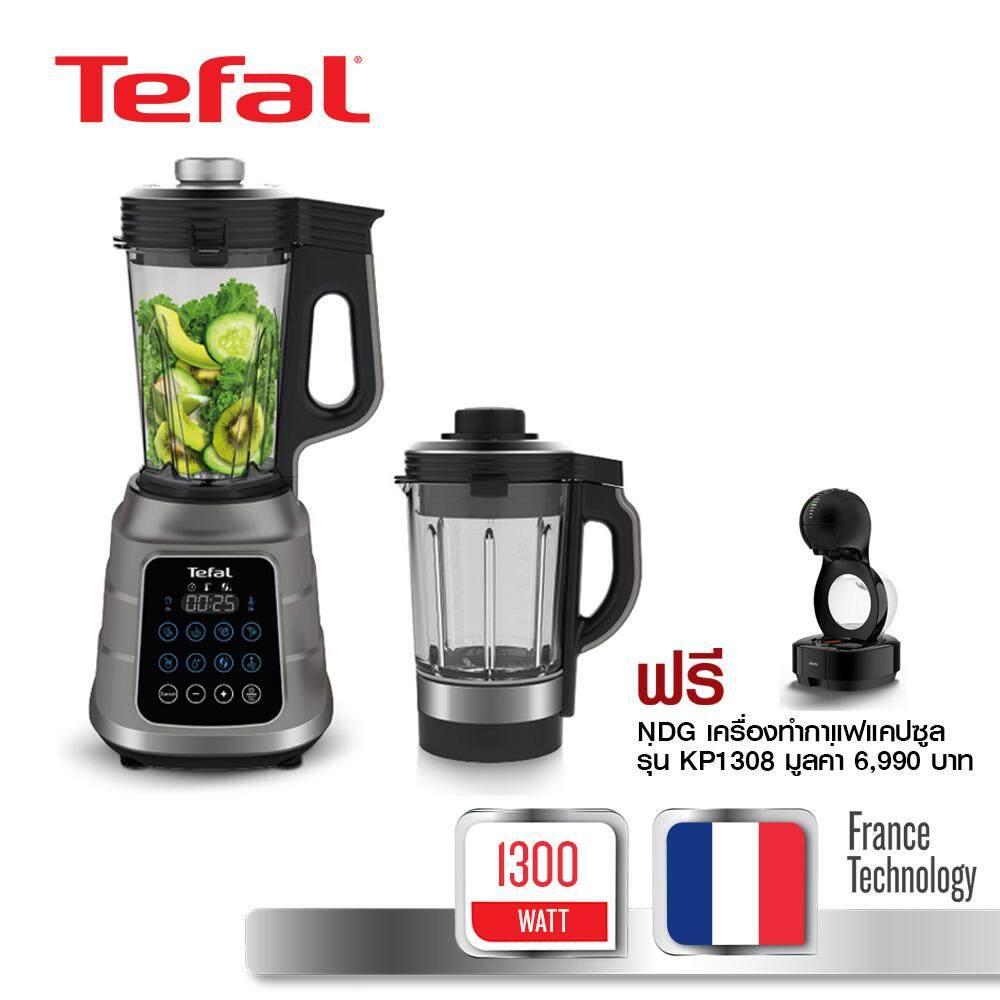 Tefal ULTRABLEND BOOST เครื่องปั่นอเนกประสงค์ กำลังไฟ 1300 วัตต์ รุ่น BL985A66 แถมฟรี!! NDG เครื่องทำกาแฟแคปซูล รุ่น KP1308 Lumio -Black มูลค่า 6,990 บาท