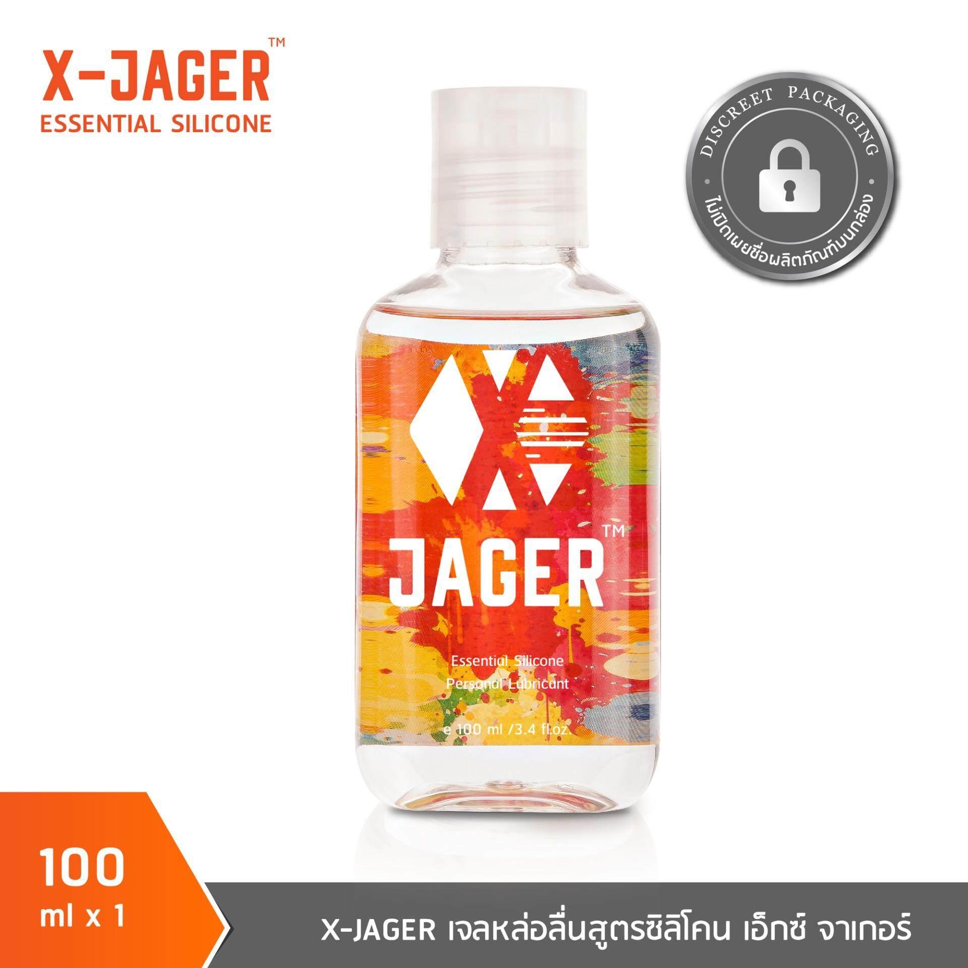 Hej X Jager เจลหล่อลื่น สูตรซิลิโคน ขนาด 100 มล. นวัตกรรมใหม่ ลื่นระดับสูงสุด ลื่นยาวนาน ไม่แห้ง ไม่เหนียว By Hejshop.