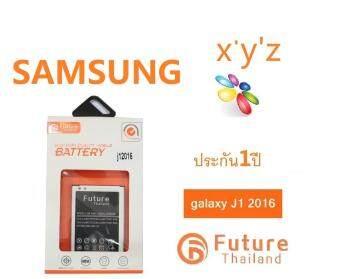 แบตเตอรี่ Future Thailand Samsung J1 2016 2080mah