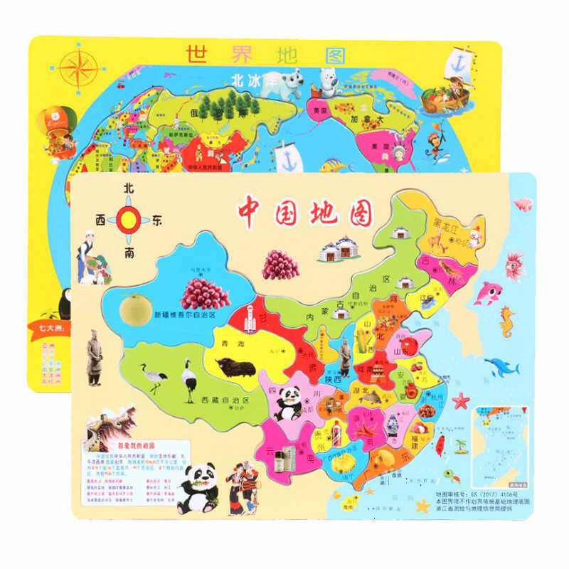 Map Of China Jigsaw Puzzle Imposition Children Tuba Alpinia Three-dimensional Early Education