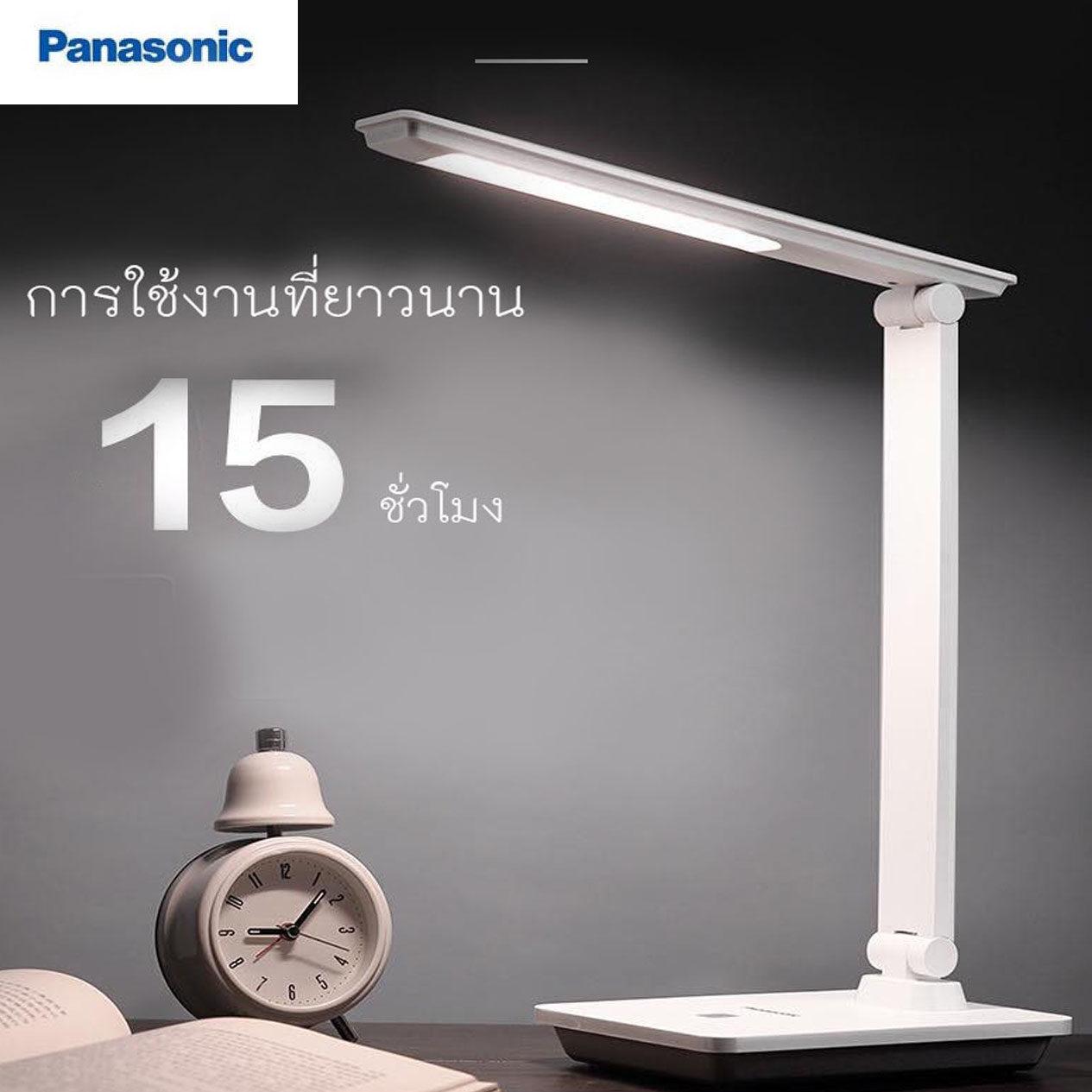 โคมไฟตั่งโต๊ะPanasonic รุ่น hhglt062888 โคมไฟพับได้ โคมไฟอ่านหนังสือ