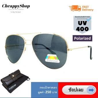 CheappyShop fashion แว่นตากันแดด แว่นกันแดด Polarized  แว่นทรงนักบิน กรอบสีทอง(โรสโกลด์) เป็น แว่นใส่เที่ยว แว่นใส่ขับรถ ตัดแสงสะท้อน