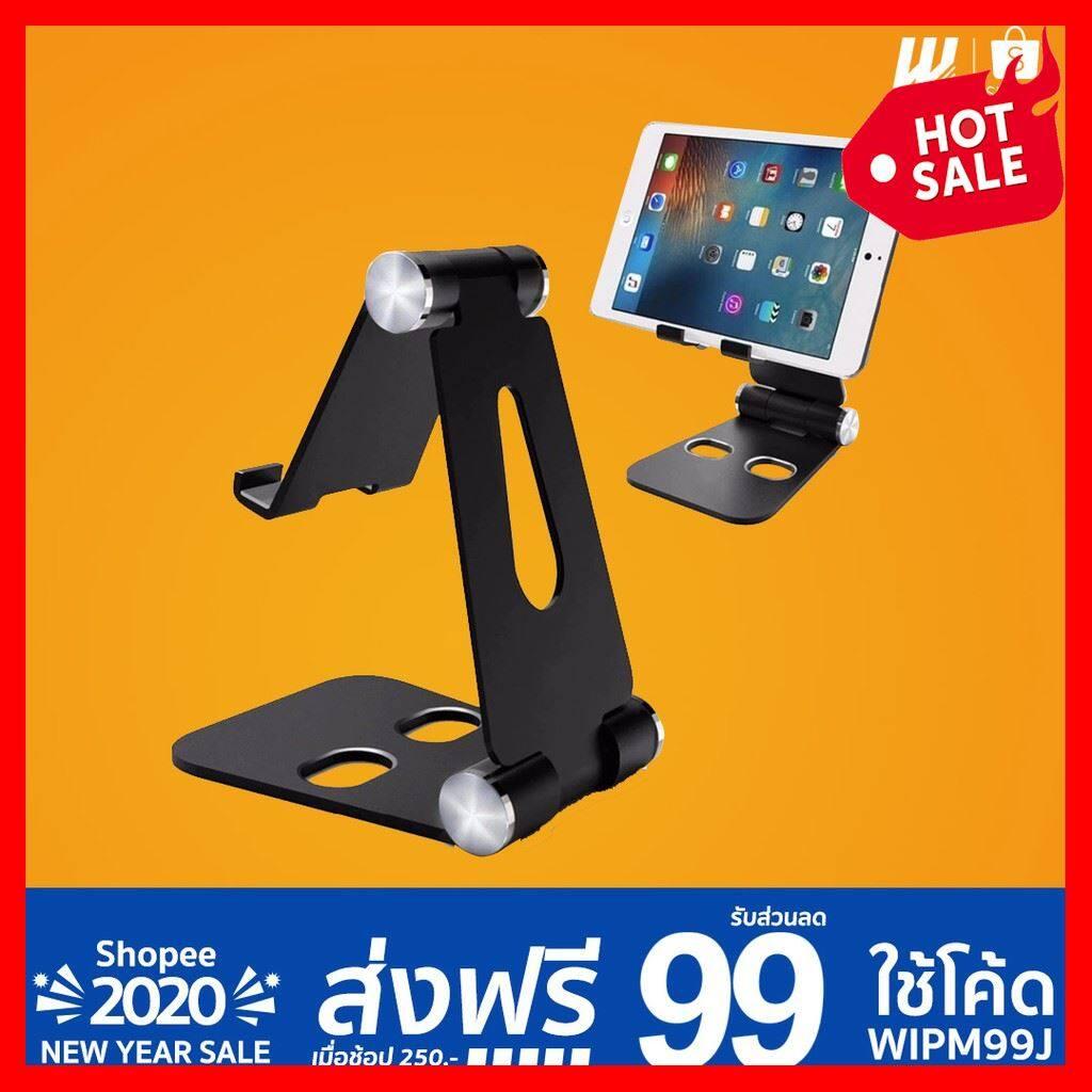 Seal!! ที่วางโทรศัพท์มือถือ แท่นวาง ขาตั้ง ไอแพดแท็บเล็ต (ipad Tablet Aluminum Stand) รุ่น Th-81 !! Smartphone สมาร์ทโฟน บริการเก็บเงินปลายทาง โปรโมชั่นสุดคุ้ม โค้งสุดท้าย ราคาถูก คุณภาพดี.