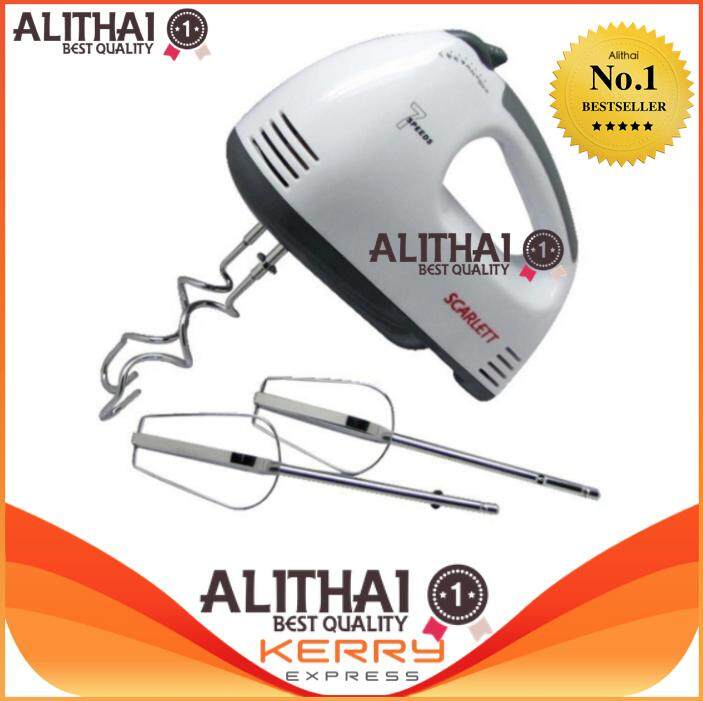 Alithai Electric 7 Speed Egg Beater Flour Mixer Mini Electric Hand Held Mixer เครื่องผสมแป้งตีไข่-White.