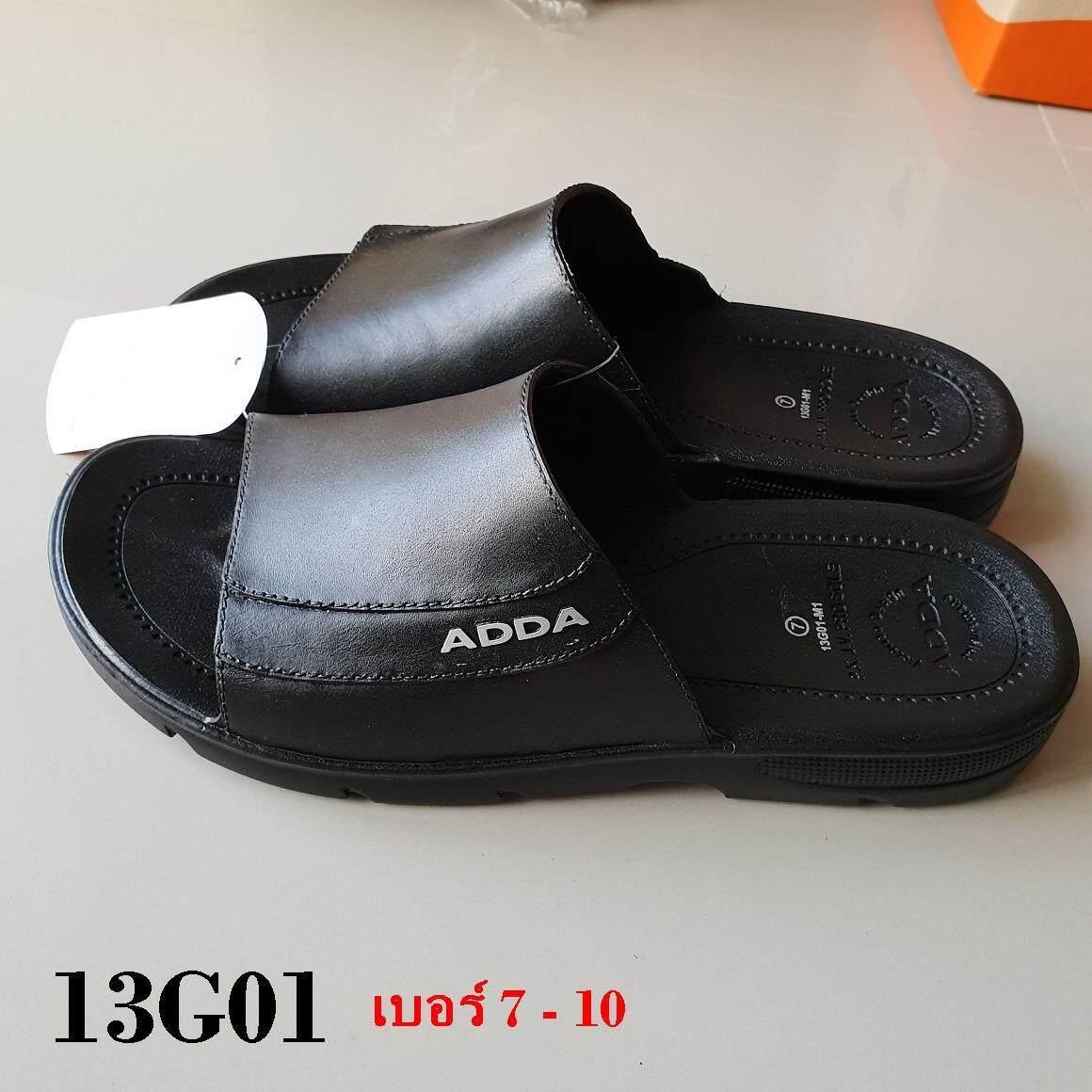 รองเท้าแตะ แอดด้า ADDA รองเท้าแตะชาย แบบสวมสีดำ รุ่น 13G01 พื้นหนา ใส่นุ่มสบาย ราคาถูกมากกกกกกกกก