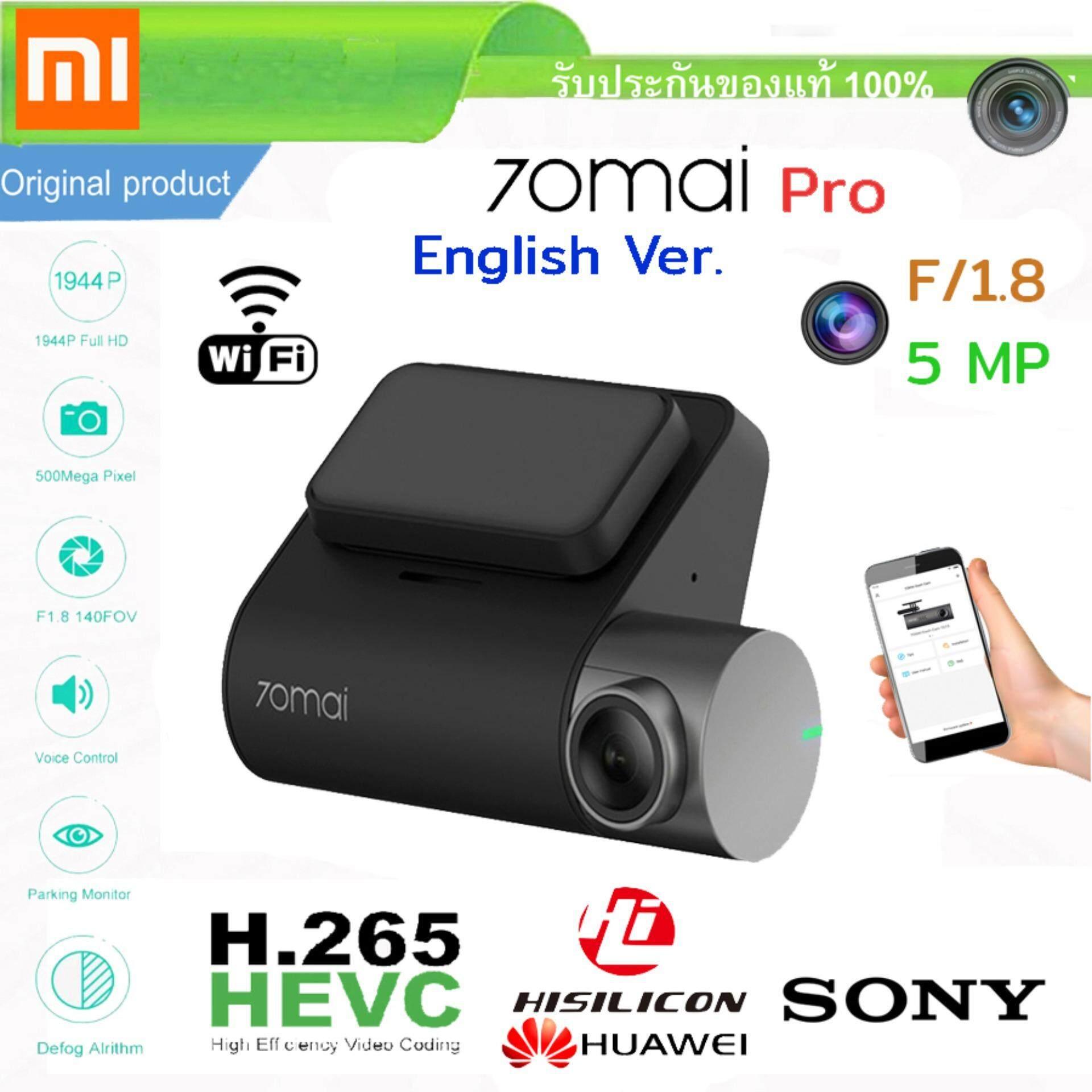 Xiaomi 70Mai Dash CAM Pro 1944 จุดรถกล้อง DVR WiFi Global version ภาษาอังกฤษ Voice Control ที่จอดรถ Monitor 140 FOV การมองเห็นได้ในเวลากลางคืน Dash Camera (No memory card))  - f4494136ef098fd7a24f7298a5502fe8 - แนะนำวิธีแกะ บัดกรี เปลี่ยนแบต กล้องติดรถยนต์ ตระกูลบอดี้เหล็ก ไร้น๊อต