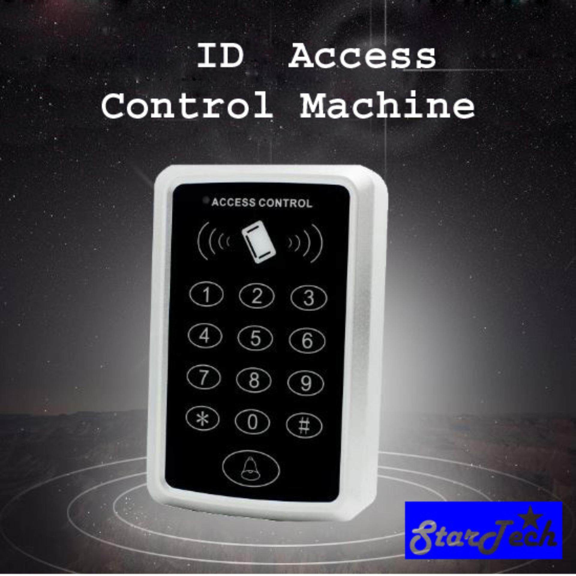 Startech Id Access Control Machine For 1000 Users.