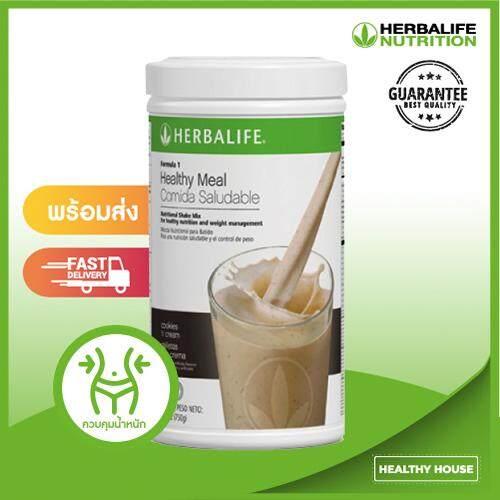 Herbalife Nutritional Protein นิวทริชันแนล โปรตีน มิกซ์ ผลิตภัณฑ์ อาหารเสริมโปรตีนสกัดจากถั่วเหลือง กลิ่นคุกกี้ และครีม(550g)*สินค้ามีการกรีดบาร์โค้ด