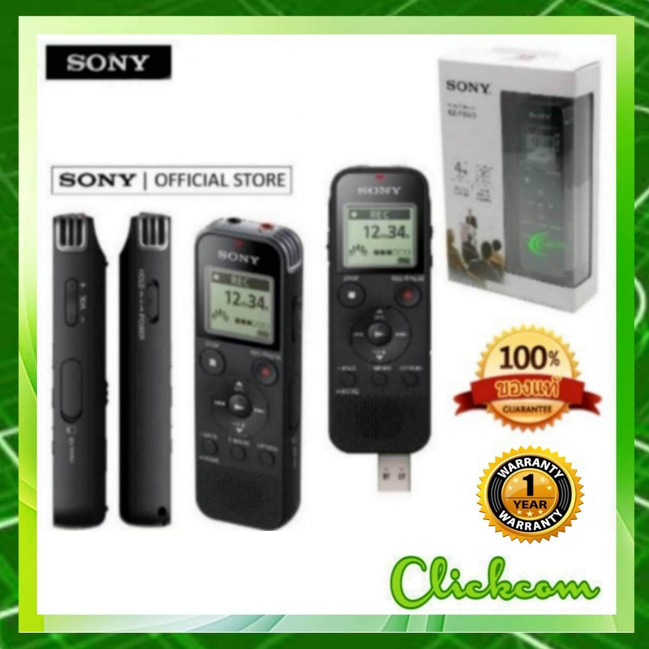 Sony Icd-Px470 Digital Voice Recorder With Built-In Usb.