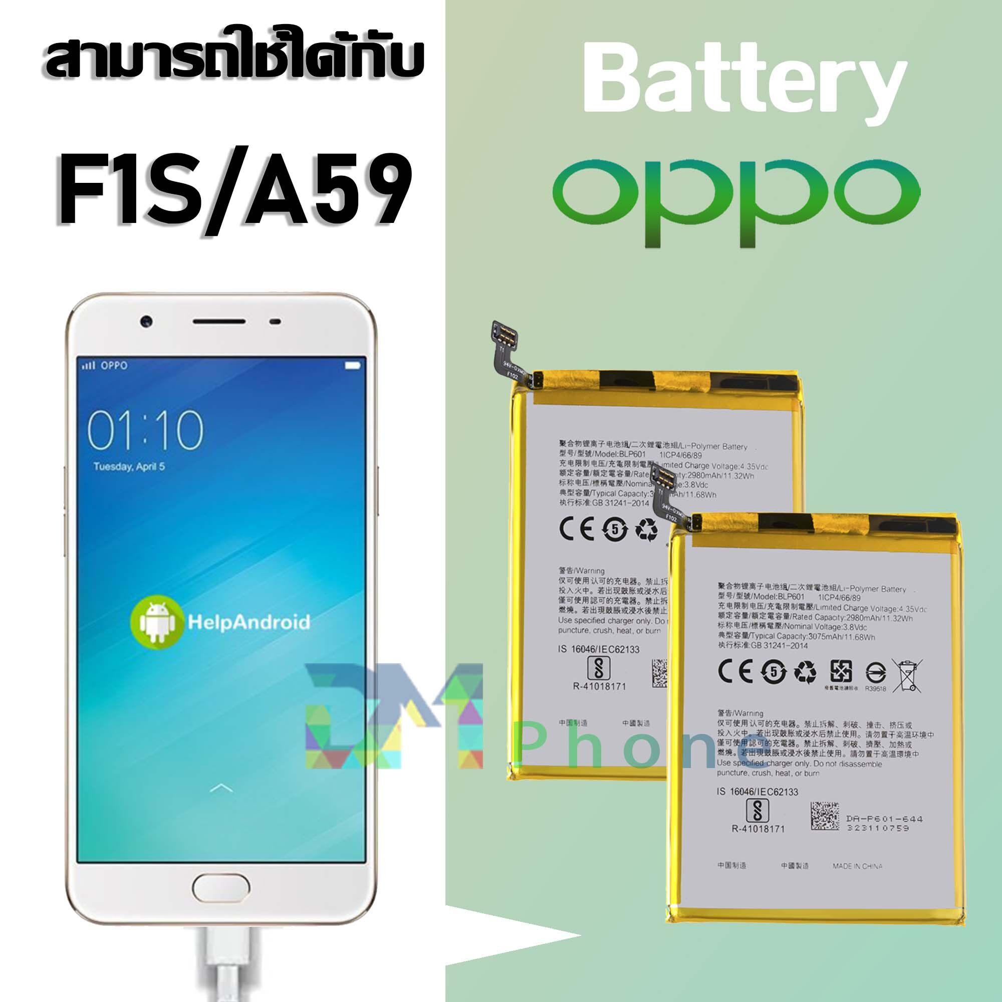 แบตเตอรี่ แบตเตอรี่มือถือ ออปโป้ Oppo F1s/a59 Battery แบต Oppo F1s/a59 มีประกัน 6 เดือน.