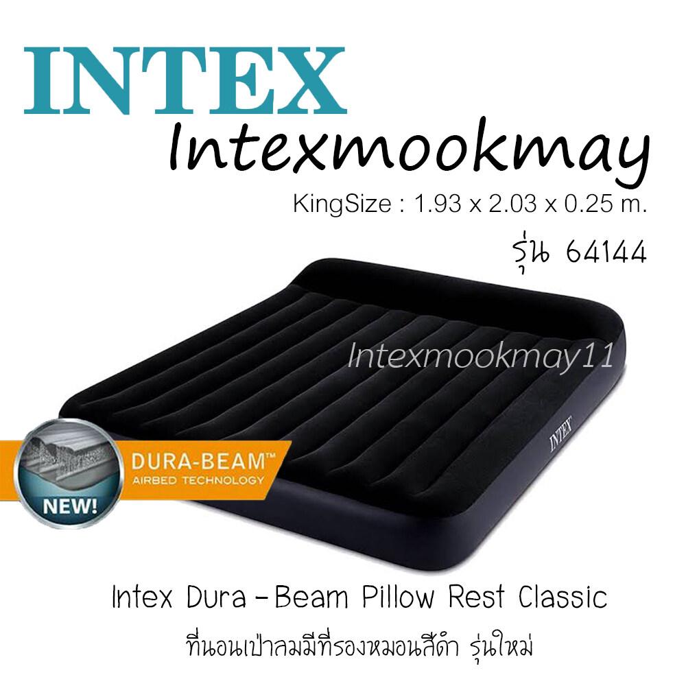 Intex 64144 ที่นอนเป่าลม ดูรา-บีมขนาด 6 ฟุต มีที่รองหัว สีดำ (สต็อกใหม่ จัดส่งไว)