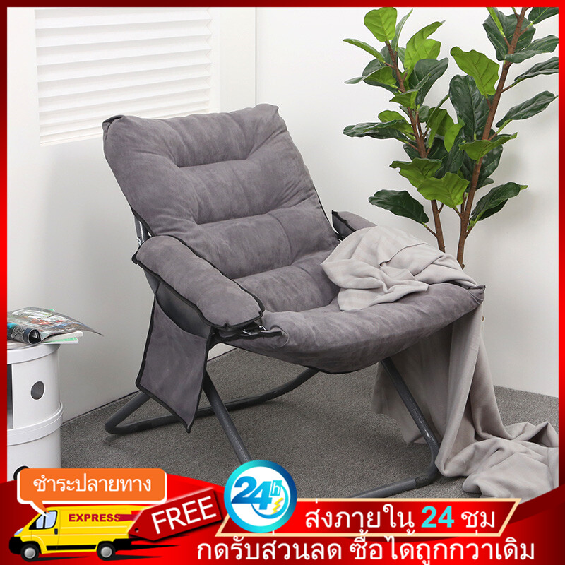 เก้าอี้โซฟา เก้าอี้เดี่ยว เก้าอี้พักผ่อน สไตล์โมเดิร์น เก้าอี้ขี้เกียจ โซฟาเดี่ยว อาร์มแชร์ มีที่วางเท้า นั่งเล่น
