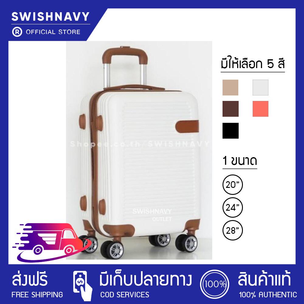 [ของแท้ 100%] Swishnavy [พร้อมส่ง]กระเป๋าเดินทางล้อลาก รุ่นเลอคาเฟ่ 20/24/28 นิ้ว วัสดุ Abs แข็งแรง ยืดหนุ่นสูง น้ำหนักเบา ตัวกระเป๋ากันน้ำ กระเป๋า กระเป๋าเดินทาง กระเป๋าสะพาย ราคาถูก Luggage Baggage ช็อปกระเป๋าเดินทาง.