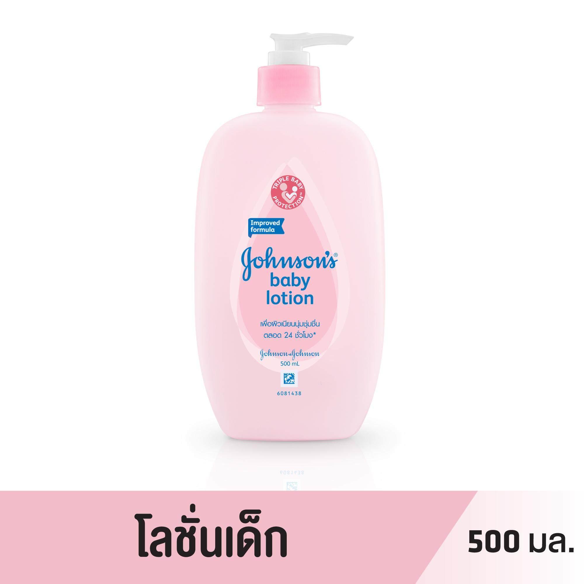 จอห์นสัน เบบี้ พิ้งค์ โลชั่น 500 มล. Johnsons Baby Pink Lotion 500 Ml By Johnson & Johnson Official Store.