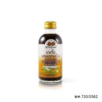 ยาแก้ไอมะขามป้อม (120 มล.) อภัยภูเบศร-