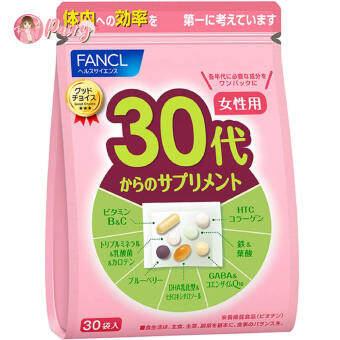 FANCL GOOD CHOICE FOR WOMAN 30+ ฟังเคลอาหารเสริม วิตามินรวมและแร่ธาตุ 26 ชนิด สำหรับผู้หญิงอายุ 30+ ขนาด 30 ซอง