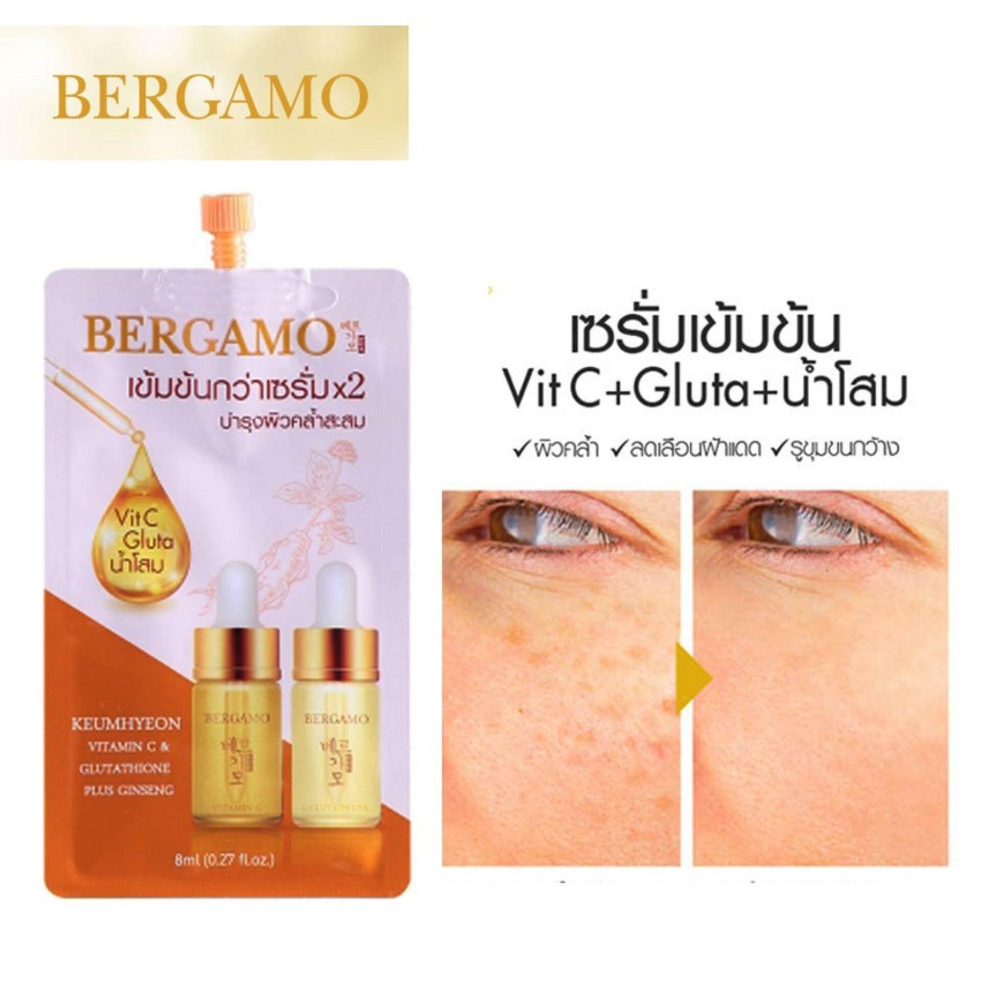 Karmart  Bergamo Keumhyeon Vitamin C And Glutathione Plus Ginseng 8ml  วิตามินซีแอนด์ ลูต้าไธโอน เซรั่มเข้มข้น เซรั่มบำรุงผิว เซรั่มทาหน้า เซรั่มบำรุงผิวหน้า แบบซอง 8ml..