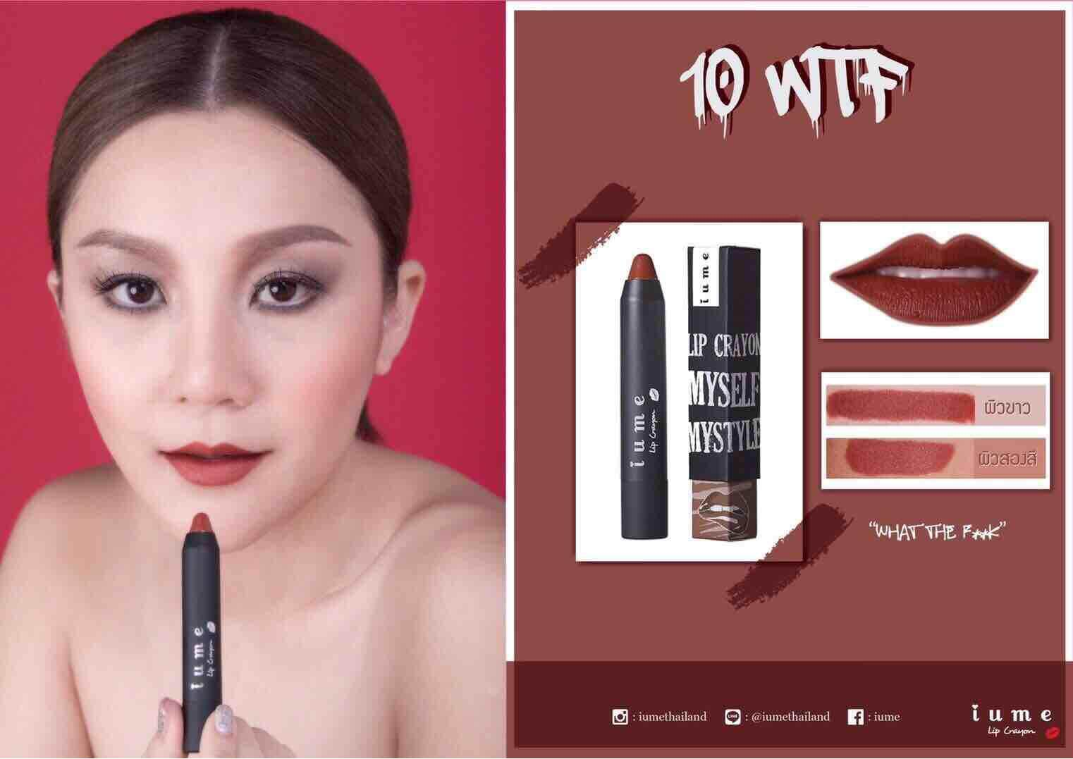 Iume Lip Crayon 10 Wtf By Iume.