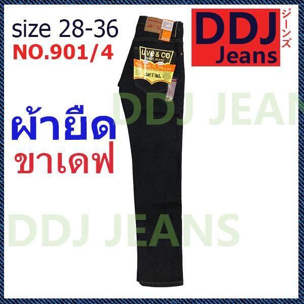 กางเกงยีนส์ ขาเดฟ ผู้ชาย ใส่ทำงาน ผ้ายืด คนอ้วน size XL ไซด์ใหญ่ MAN (901/4)เนื้อยีนส์ ใส่สบายมาก มี Size28-36 งานดี