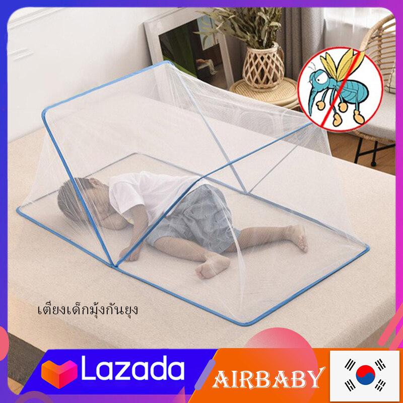 Airbaby มุ้งพับเก็บได้ มุ้งครอบใหญ่ มุ้งกันยุง มุ้งเตียง มุ้งเด็ก มุ้งกันยุงเด็ก มุ้งกันยุงพับ มุ้งกันยุงสำหรับเด็ก มุ้งผู้ใหญ่ มุ้งพับได้