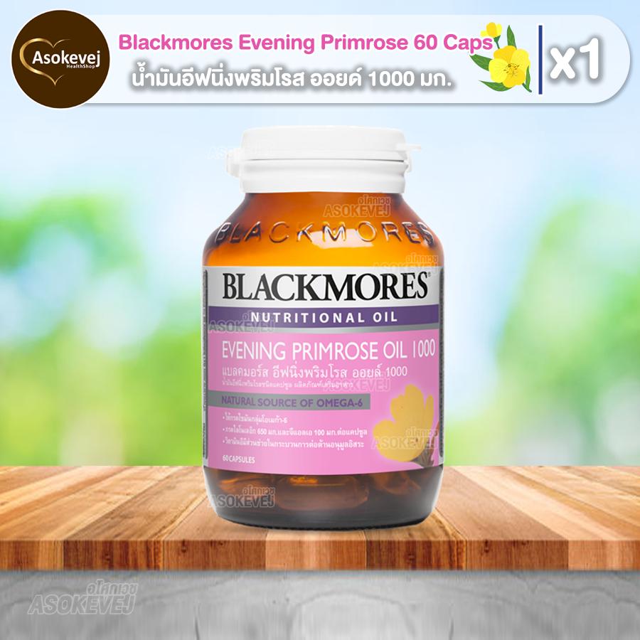 Blackmores Evening Primrose Oil 1000 mg 60 Capsules แบลคมอร์ส อีฟนิ่ง พริมโรส