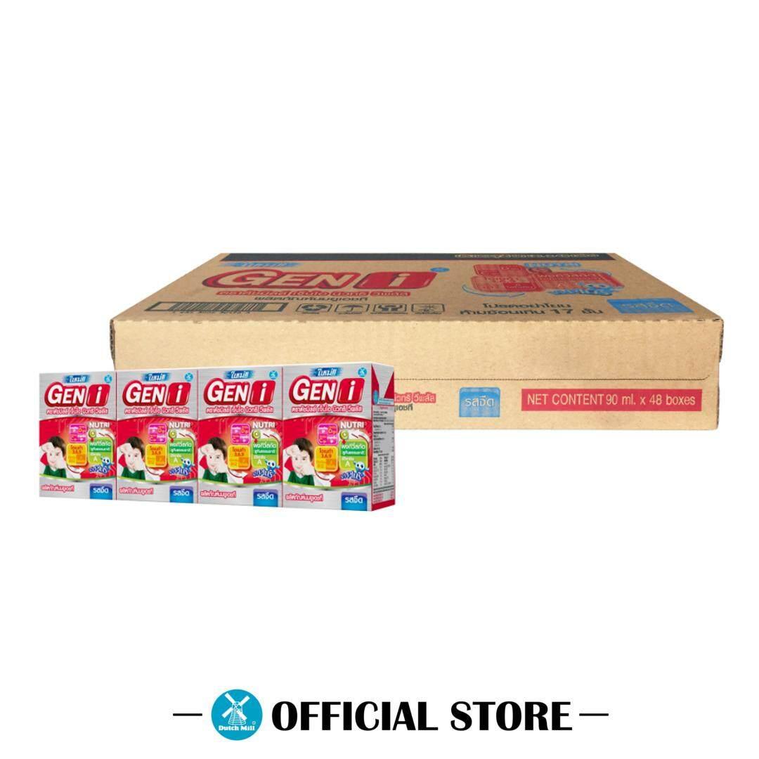 ขายยกลัง Geni นมยูเอชทีเจ็นไอ รสจืด 90 มล. (48 กล่อง/ลัง) By Lazada Retail Dutch Mill.
