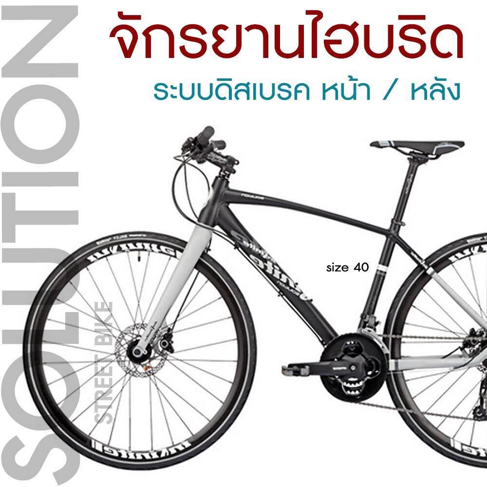 จักรยานไฮบริด 700c Infinite Soultion Disc -- Size 40 -- By Streetbike-Huahin.