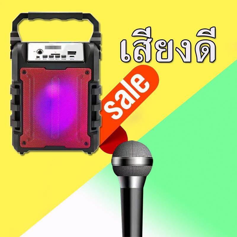 ลำโพงบลูทูธไร้สาย ไซค์ใหญ่เสียงกระหึ่ม ลำโพงคู่ เบสแน่นๆ โดนใจคนรักเสียงเพลง แถมฟรี!!!ไมโครโฟนร้องคาราโอเกะได้/ki-3139 Bluetooth Wireless Led Portable Stereo Speaker With Usb Aux Fm Radio.