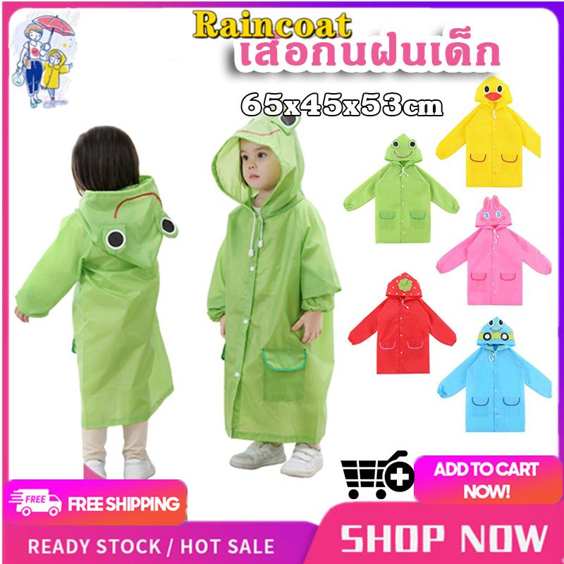 {cod!!}เสื้อกันฝนเด็ก ชุดกันฝนเด็ก เสื้อกันฝน ชุดกันน้ำ หมวกคลุมพร้อมชิวกันฝน สำหรับเด็กชายและเด็กหญิง ลายการ์ตูน น่ารัก เนื้อนิ่ม เหลือกได้ 5 สี Waterproof Kids Rain Coat Children Raincoat.