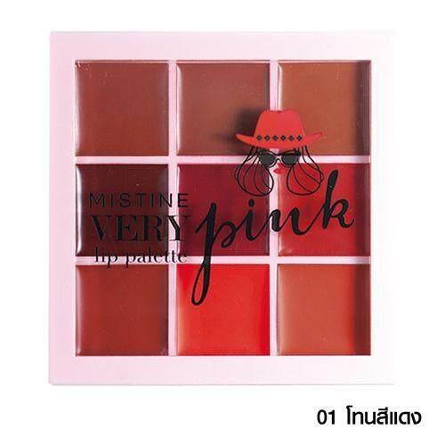 ลิปพาเลท 9 ช่อง มิสทิน เวรี่ พิ้งค์ ลิป พาเลท น้ำหนักสุทธิ 12 กรัม / Mistine Very Pink Lip Palette 9x1.2 G..