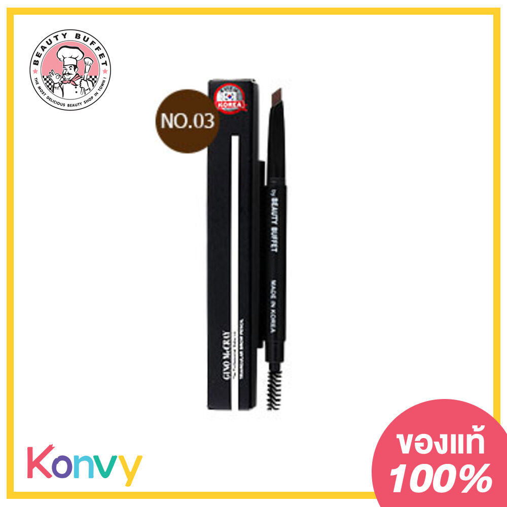 Beauty Buffet Gino Mccray The Professional Make Up Triangular Brow Pencil No.03 Brunette.