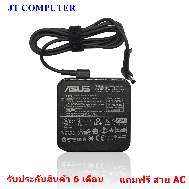 Adapter Notebook Asus ของแท้ Original 19v/4.74a 90w หัวขนาด 5.5*2.5mm สายชาร์จโน๊ตบุ๊ค อะแดปเตอร์โน๊ตบุ๊ค มีสาย Ac ให้.