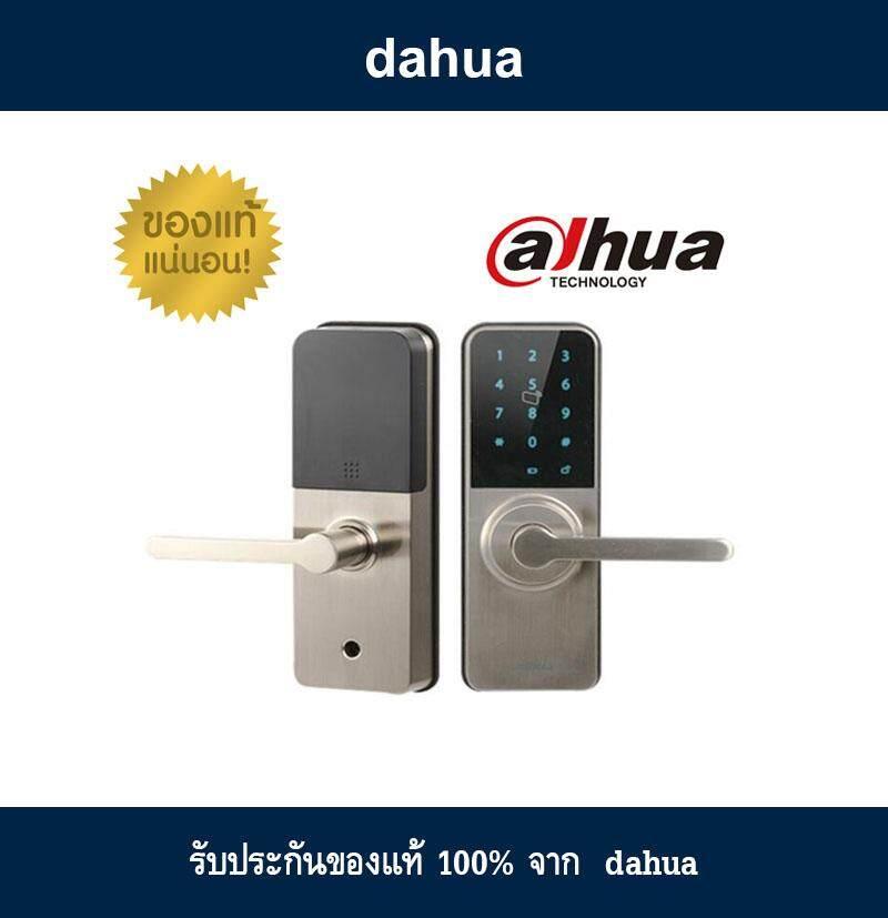 Dahua Dh-Asl2101s : Smart Lock ประตูอัจฉริยะ.
