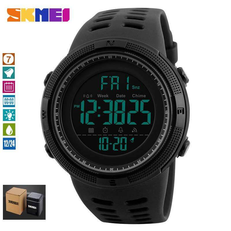 Skmei (domestic Shipping With Box Set) นาฬิกาข้อมือ Multi-Function Digital Watch รุ่น Sk-1251 By Charoenphan.