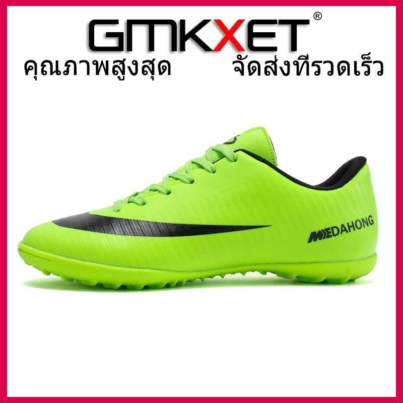 GMKXET รองเท้าฟุตบอลฟุตซอลผู้ชาย ORIGINAL รองเท้าฟุตบอล cleats Superfly Cleats เด็กรองเท้าผ้าใบยี่ห้อ Superfly รองเท้าฟุตบอล 32-44-รองเท้าผ้าใบ-รองเท้าวิ่ง-รองเท้าฟุตบอล-รองเท้าผ้าใบ