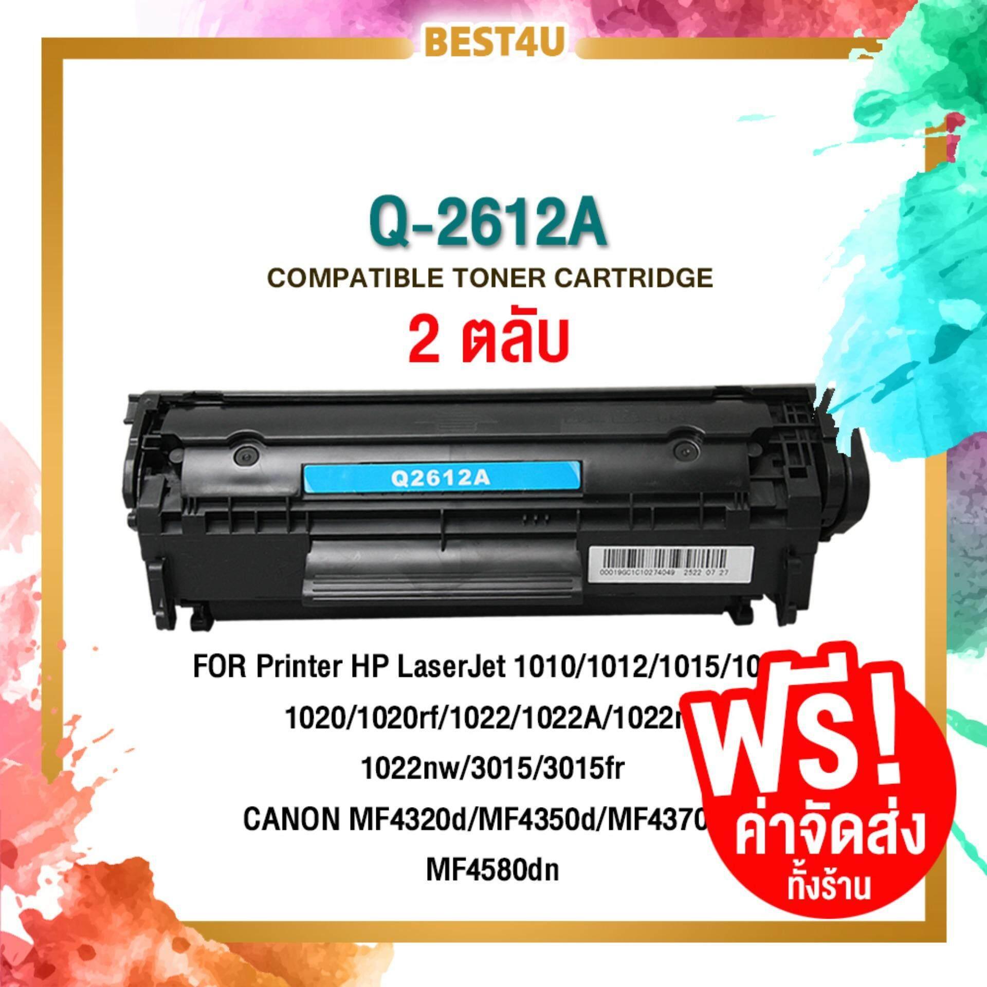 2PK Generic 12A TONER FOR HP Q2612A LaserJet 1010 1015 1012 1018 1020 1022 3015