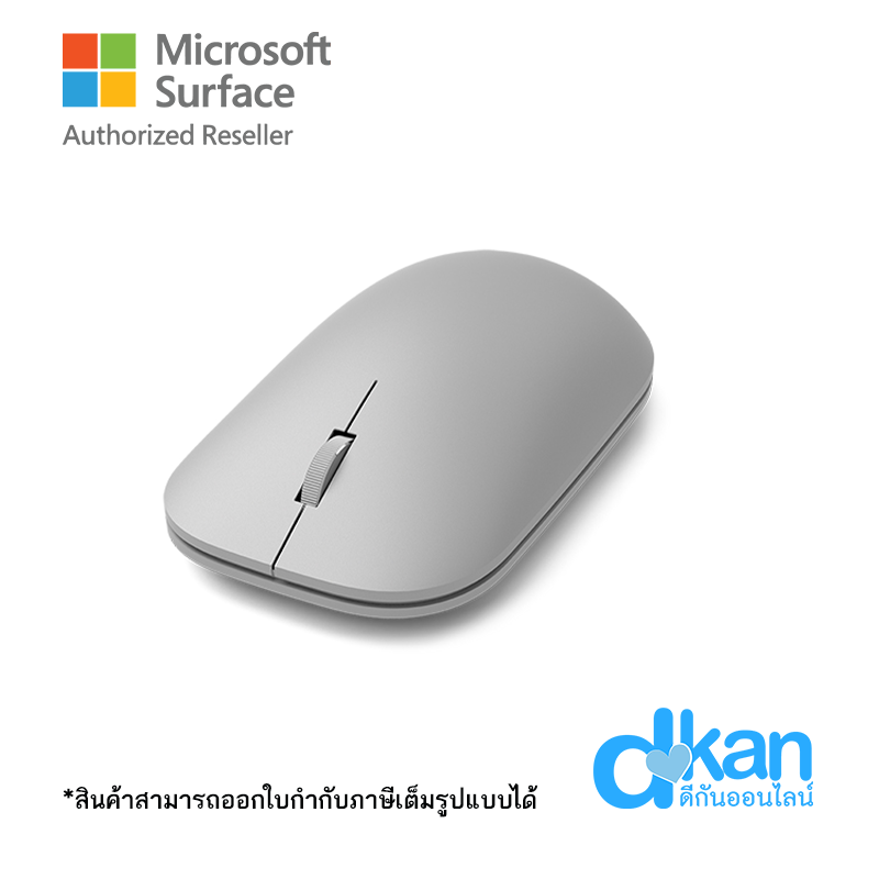 Microsoft Bluetooth Modern Mouse 4.0 (gray) Warranty 1 Year By Microsoft.