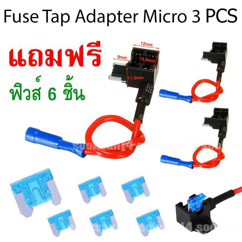 1 set Car Micro Blade Mini ATM Fuse Adapter tap DUal Circuit Adapter Holder