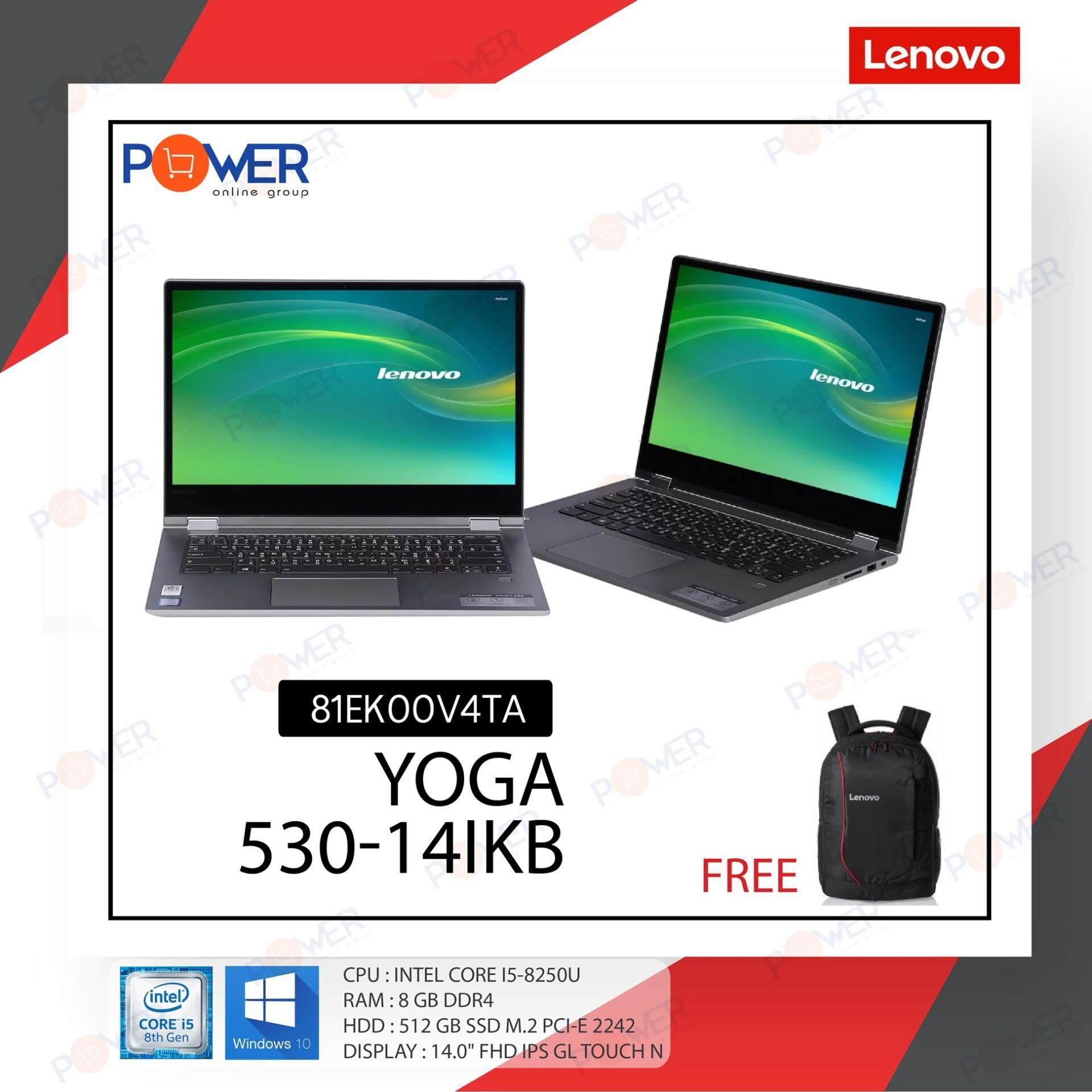 Lenovo YOGA 530-14IKB (81EK00V4TA) i5-8250U/16GB/512GB M 2/MX130 GDDR5  2G/14