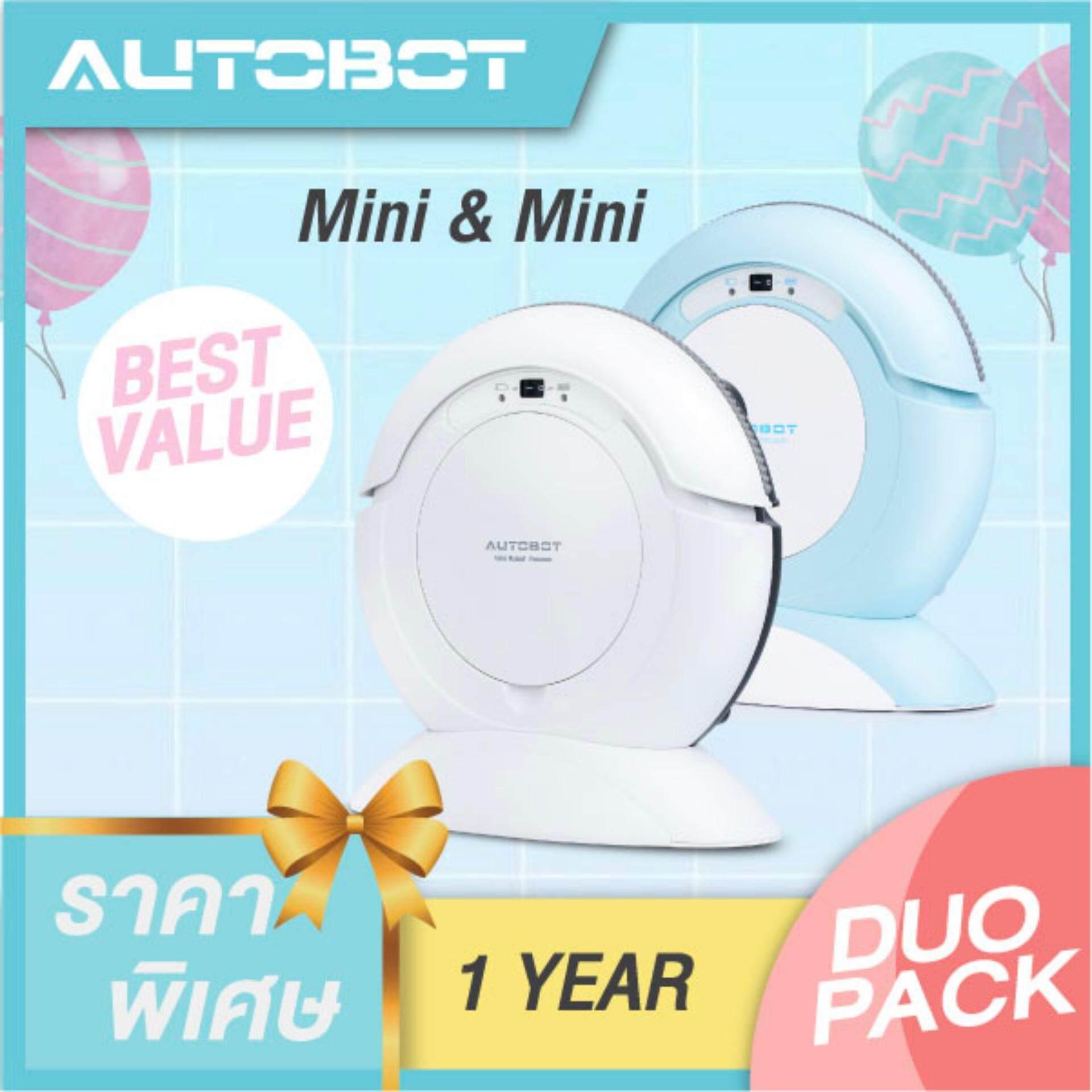 มีใครขาย  [ ผ่อน 0% ] AUTOBOT หุ่นยนต์ดูดฝุ่น เครื่องดูดฝุ่น โรบอท ถูพื้น Vacuum cleaner Saving Pack ( Mini White / Mini Blue ) จะซื้อรุ่นไหนดี