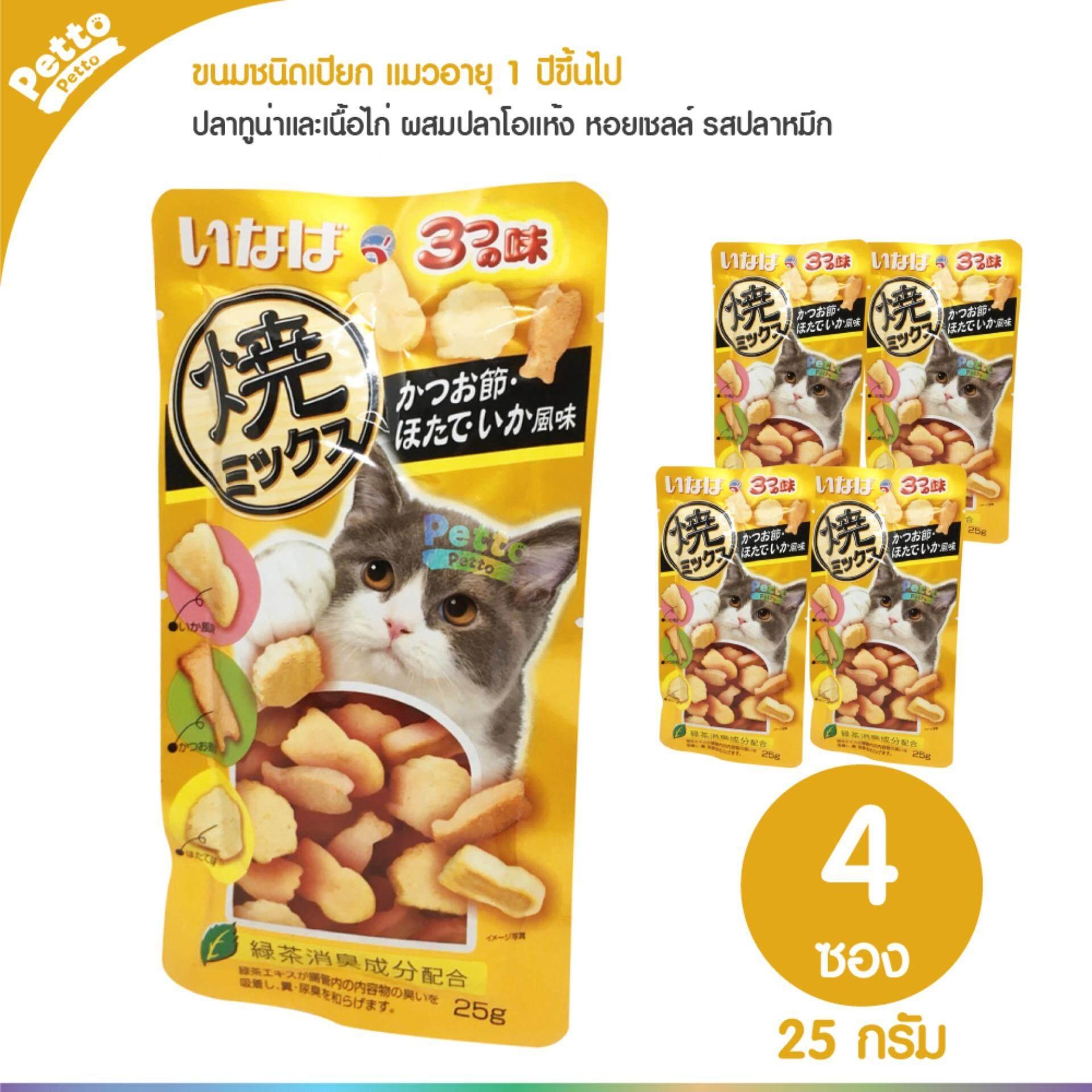Inaba Soft Bits ขนมแมว รสปลาทูน่าและเนื้อสันในไก่ ผสมปลาโอแห้ง หอยเชลล์ รสปลาหมึก 25 กรัม - 4 ชิ้น By Petto Petto.