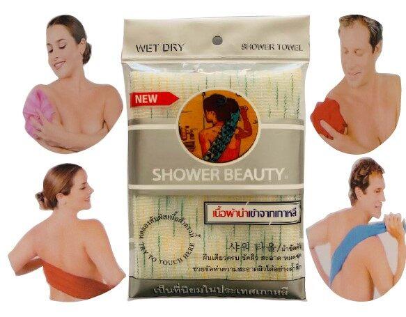SHOWER BEAUTY [ Shower scrub towel ] (Cream rainy) ผ้าขัดผิวกาย เป็นที่นิยมในประเทศเกาหลี เนื้อผ้านำเข้าจากเกาหลี ผืนเดียวครบขัดผิวสะอาดล้ำลึก แม้ในจุดที่ยากต่อการขัด ชนิดปานกลาง [ Medium type ]