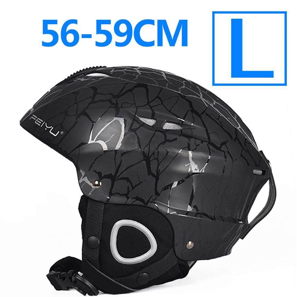 W-Mainan Anak Dewasa Ringan Ventilasi Adjustable Di Luar Ruangan Ski Helm Bermain Sepatu Es Hangat Helm Pelindung By Wonderful Toy.